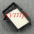 Para yamaha yp250ra x-max 250 2005-2013 caixa de transmissão da motocicleta filtro de ar de alto fluxo filtro de admissão de ar peças da motocicleta