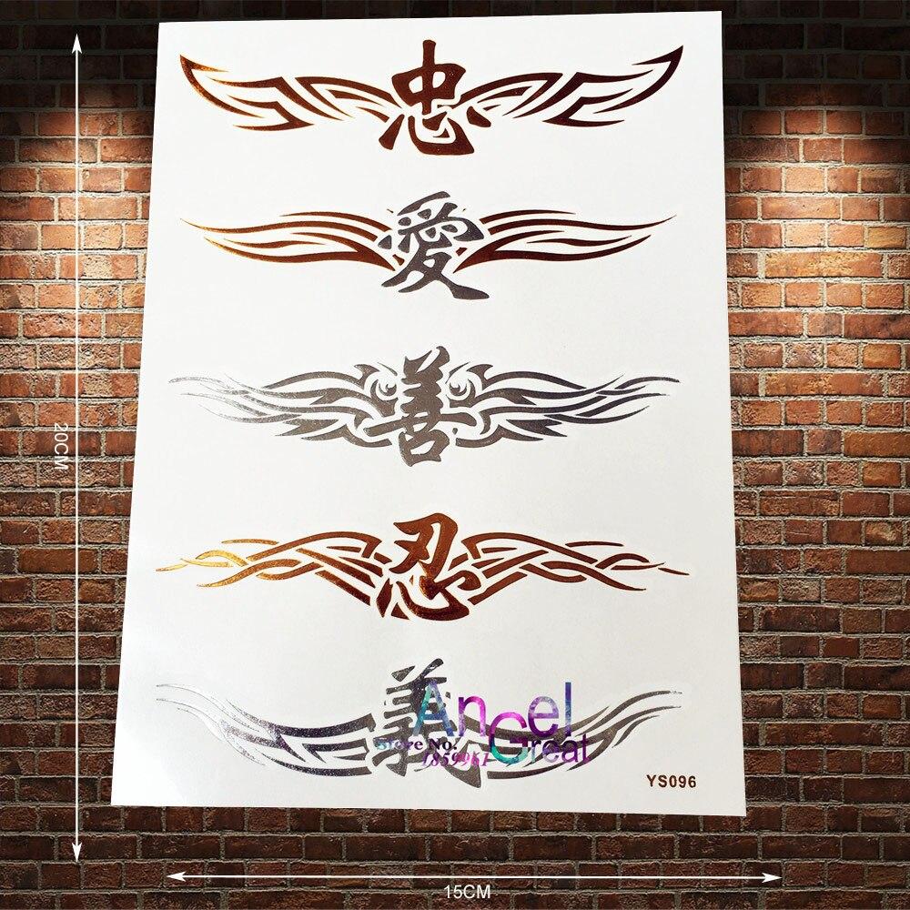 Achetez en gros chinois lettre de tatouage en ligne des for Arts martiaux chinois liste