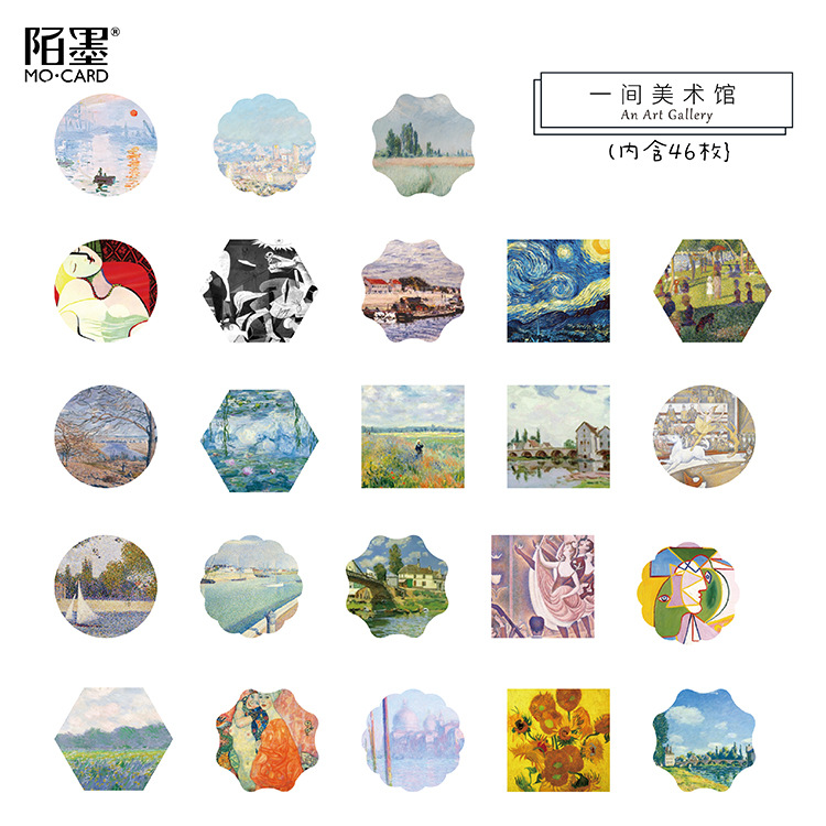 45pcs/pack Art Museum Decorative Sticker Collection for Scrapbooking, Calendars, Arts, Kids DIY Crafts, Album, Diary, Journals