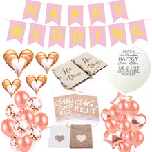 Wedding Decoration Rose Gold Air Balloon Globos Heart Pendant Ornament Glitter Confetti Chair Banner For Engagement Party Supply(China)