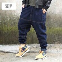 Новое поступление мужской Большой размер шаровары широкий свободного покроя джинсы большие промежности брюки и брюки