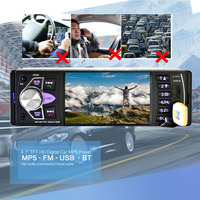 자동차 4.1 인치 TFT HD 디지털 화면 자동차 스타일링 DVD 오디오 MP5 플레이어 라디오 FM 송신기 블루투스