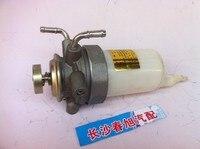 Automobile Engine Diesel Fuel Filter Assembly For Isuzu Pickup Isuzu Transit 1125000D