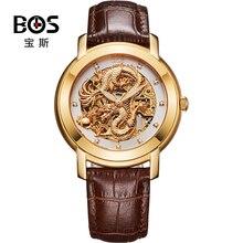 ЛК Известный Бренд Золотые Часы Мужчины 3D Китай Дракон Механическая Скелет Стразы Китайский Наручные Часы Световой Нержавеющей Стали