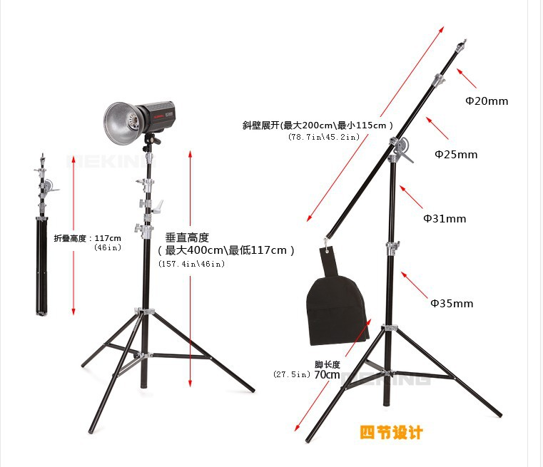 Adearstudio Selens SGL-400ZB light stand air cushion light stand with cross arm two in one no00dc ...
