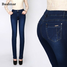 Jeans Woman Brand Straight Jeans Female High-waisted Denim Pants Ladies Jeans Women Elastic Trousers Blue Jeans