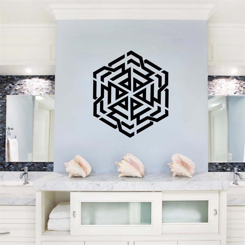 HOT 6 designs classical Islamic wall sticker home decor Muslim ...