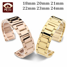 High Quality Stainless Steel Watchband Straight End Gold/Rose gold Bracelets 18/20/21/22/23/24mm Solid Band For Brands Watches