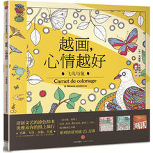 Buy Birds Books And Get Free Shipping On Aliexpress Com