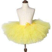 en stock orden comprar mejor Yellow Tulle Skirt - Compra lotes baratos de Yellow Tulle ...