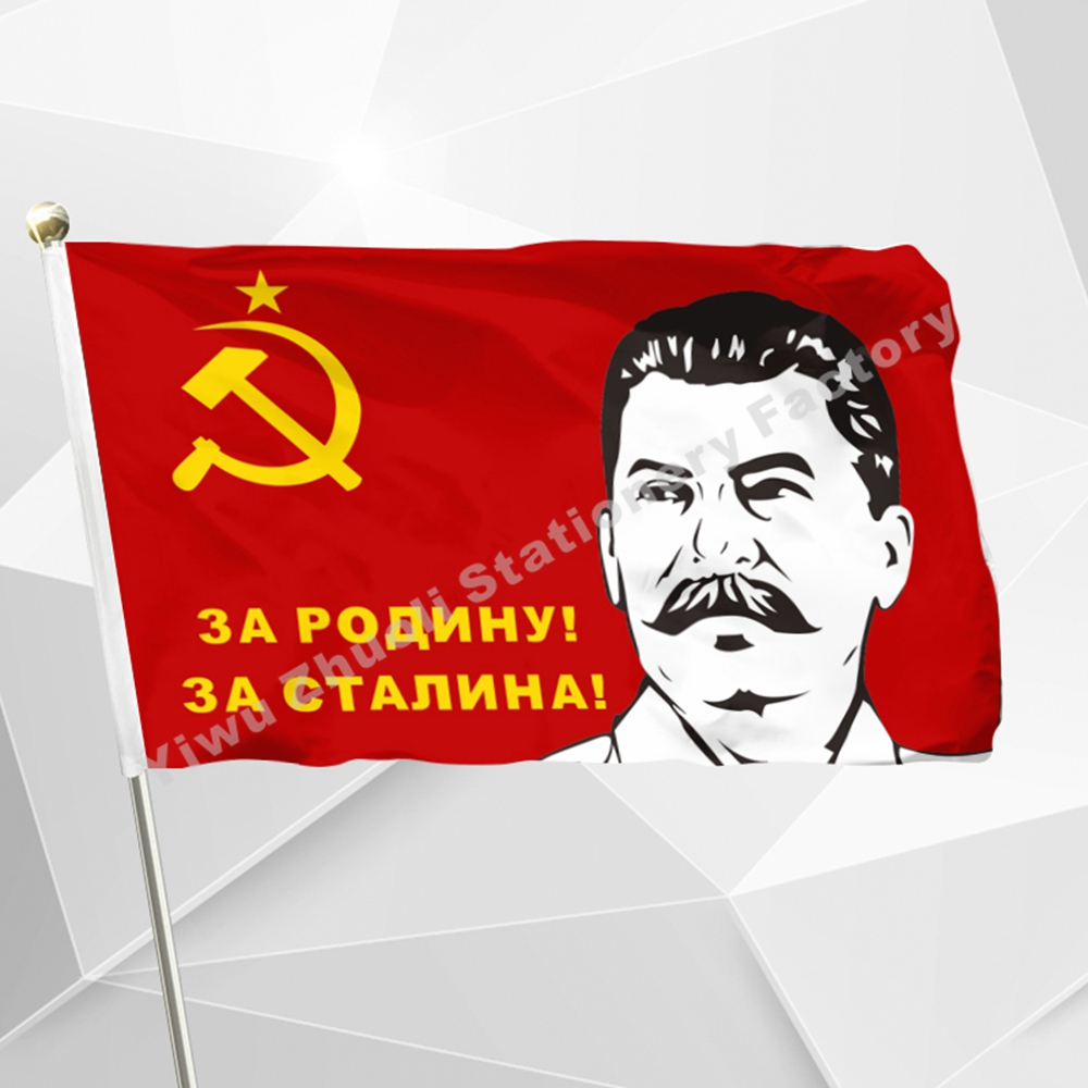 Ussr During The Stalin Flag 90 X 150 Cm 3 X 5 Ft Russia Russian Soviet Flags And Banners For Victory Day Parade Soviet Flag Stalin Flagrussian Soviet Flag Aliexpress