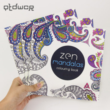 24 Pages New Mandala Flower Black And White DIY Coloring Book Painting Graffiti Relieve Stress
