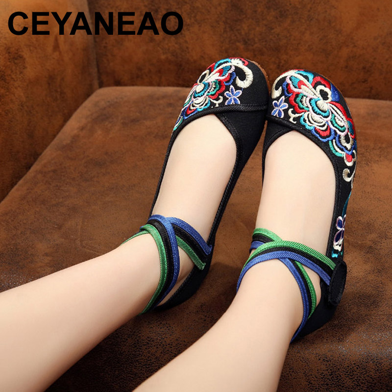CEYANEAOHandmade Rainbow Ankle Strap Women Canvas Embroidered Ballet Flats Old Beijing Embroidery Female Casual Dance ShoesE1340