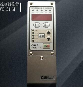 SDVC31-M Controller Vibration Disk Controller Automatic Feeder Controller