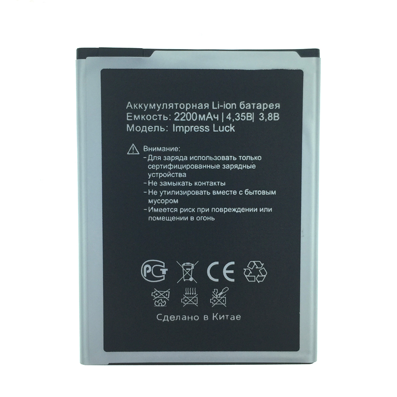 In Stock 100% NEW 2200mAh Battery For Vertex Impress luck Mobile Phone+Tracking Number