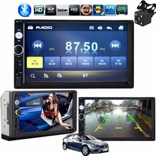 Universal 7 Inch HD  Screen DC 12V Bluetooth Car Stereo 2 DIN MP5 USB/AUX/FM With Reversing Camera Touch Screen Hand Free