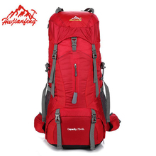 75L Outdoor Backpack Waterproof Travel Bag Large Capacity Camping Hiking Backpack With Rain Cover Mountaineering Bags цена