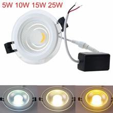 5 Вт 10 Вт 15 Вт 25 Вт панельный локальный светодиодный светильник круглый стеклянный чехол светильники Высокий яркий COB Потолочный углубленный внутренний светильник AC85-265V+ Драйвер