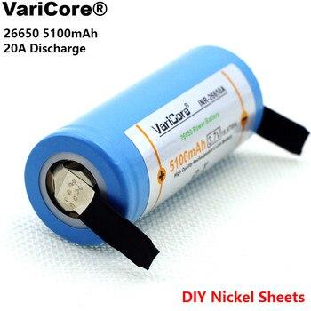 VariCore 26650 5100 mAh Li-Ion 3,7 v Akku 20A Entladung 3,6 V Power batterien + DIY Platten