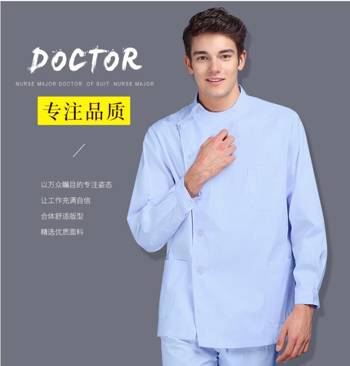 Popular Long White Coat Doctor-Buy Cheap Long White Coat Doctor ...