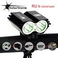 Велосипедный фонарь SolarStorm X2  водонепроницаемый светодиодный фонарь XM-L U2 на 5 лм + зарядное устройство