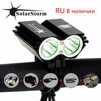 SolarStorm X2 vélo lumière 5000Lm étanche XM-L U2 phare de vélo LED lampe Flash lumière & batterie rechargeable + chargeur