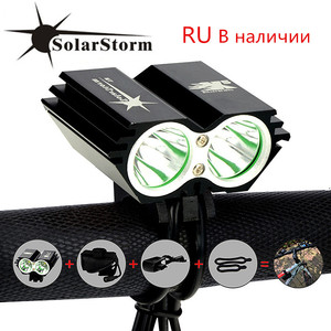 SolarStorm X2 Bike Light 5000L