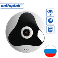 Mini 960P 360 Degree VR Panoramic Camera IP Wifi Indoor Widest Viewing Angle Two Way Audio SD Card Motion Detect IP Camera