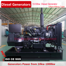 Buy 30kw diesel generator and get free shipping on