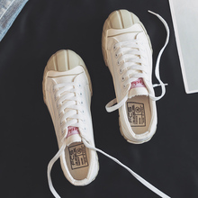 Women Canvas Shoes Lace Up Woman Sneakers Fashion I