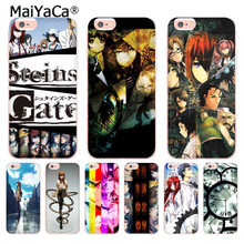 MaiYaCa Steins Gate อะนิ(China)