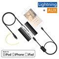 Авто iPod iPhone Автомобильный Адаптер MP3 Интерфейс Lightning 8 Контактный зарядное устройство для Volvo SC700 SC800 SC801 SC802 SC805 SC810R SC811 радио