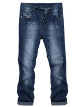 Men Straight Denim Jeans Frayed Slim Ripped Pants Casual