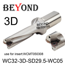 WC-C32-3D-SD29.5-WC05, дрель Тип Для Wcmt050308 Вставить U Бурение Мелкой Отверстие, сменные вставки сверла