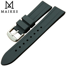 MAIKES New Arrival High Quality Trendy Silicone Rubber Watch band For Sports Dive watch strap stainless steel buckles