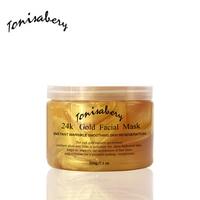 200g 24K Gold Mask Anti Wrinkle Anti Aging Facial Mask Face Care Whitening Face Masks Skin