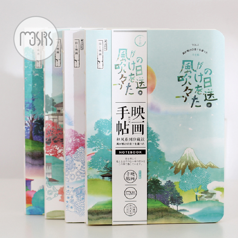 Classical japanese illustration sketchbook notebook diary book bullet journal beautiful package diary Handbook student gift it ethics handbook