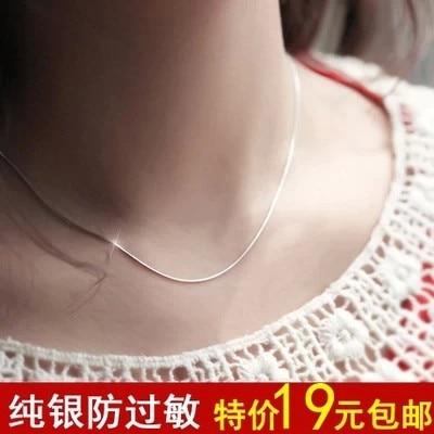 c5aec7c69959 Alta calidad de plata de moda Cadena de diseño corto 925 collar de plata  pura collar de cadena de serpiente de plata joyería al por mayor Mujer