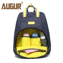 ФОТО augur women backpacks mummy maternity baby care nappy bags large capacity woman female travel backpack nursing baby bagpack