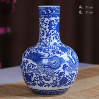 Decorative ceramic floor vase with dragon decor
