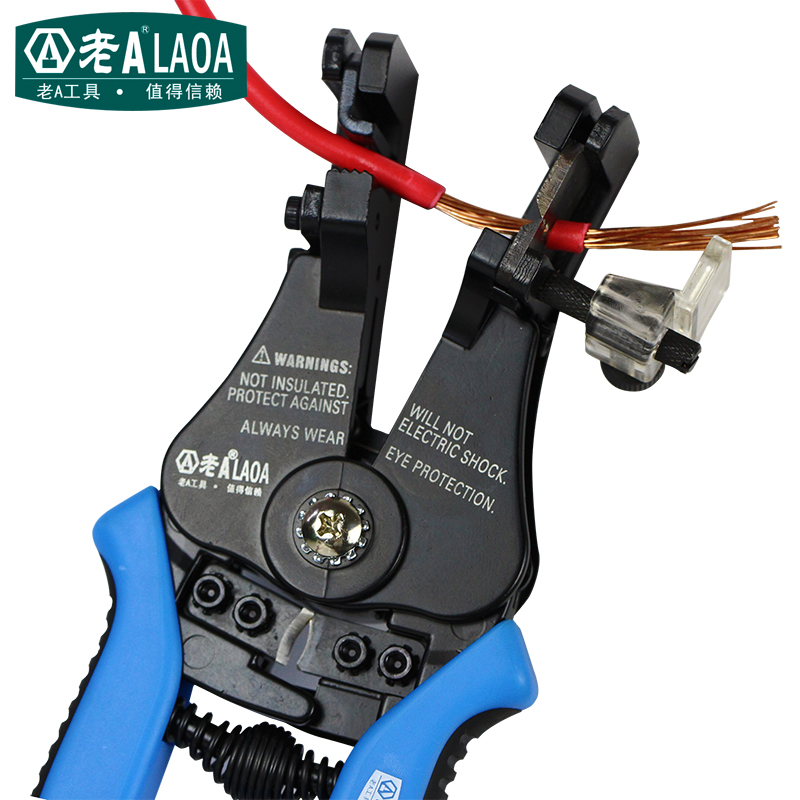 LAOA  Multi-fonction Automatic Wire Stripper High quality zinc alloy Material Brand Pliers Electric Tool Gift Box