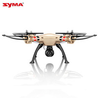 Original SYMA X8HC RC Drone with 2MP HD Camera 2.4G 6Axis RC Helicopter Fixed High Headless Mode Quadrocopter VS MJX BUGS 3