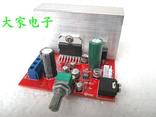 TDA7379 DC усилитель мощности доска + AD828 передняя этап усилитель мощности более TDA7377