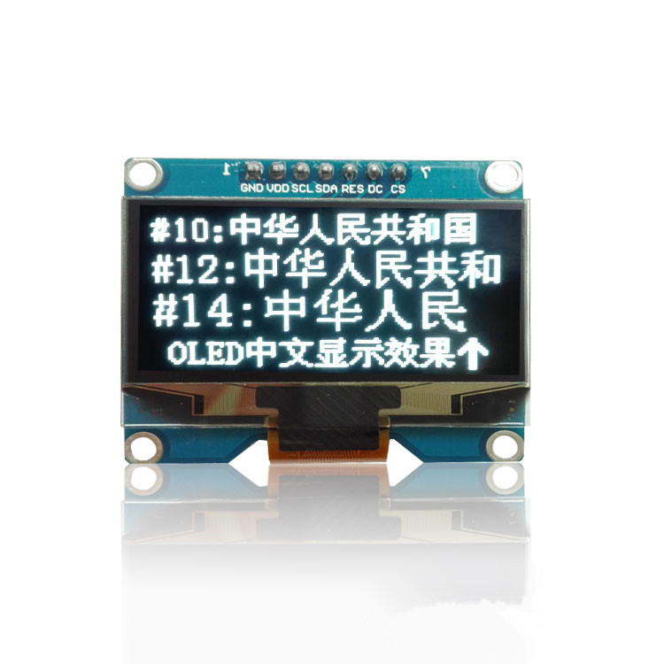 1PCS 1.54 inch 7PIN White OLED Screen Module SSD1309 Drive IC Compatible for SSD1306 SPI Interface 128*641PCS 1.54 inch 7PIN White OLED Screen Module SSD1309 Drive IC Compatible for SSD1306 SPI Interface 128*64