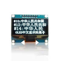 Wholesale 1 54 Inch 7PIN White OLED Screen Module SSD1309 Drive IC Compatible For SSD1306 IIC