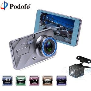 Podofo Car DVR Auto Camera Das