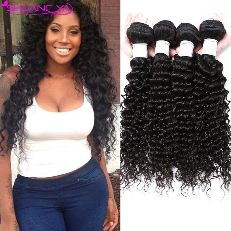 brazilian deep wave virgin hair 4 bundles wet and wavy