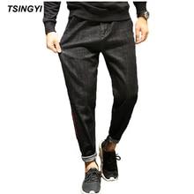 Jeans Pantaloni Formato Rosso