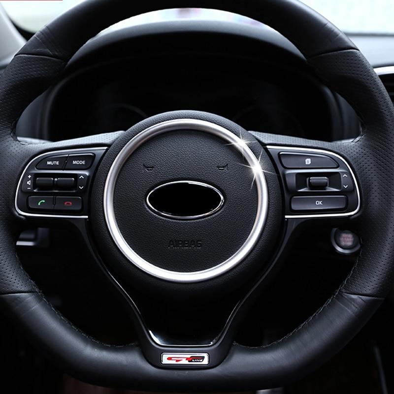 2016 Kia Optima Interior: Stainless Steel Steering Wheel Panel Cover Badge Frame
