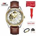 Мужские часы водонепроницаемые автоматические механические часы люксовый бренд TEVISE кожаный ремешок Часы relogio masculino автоматические мужские...